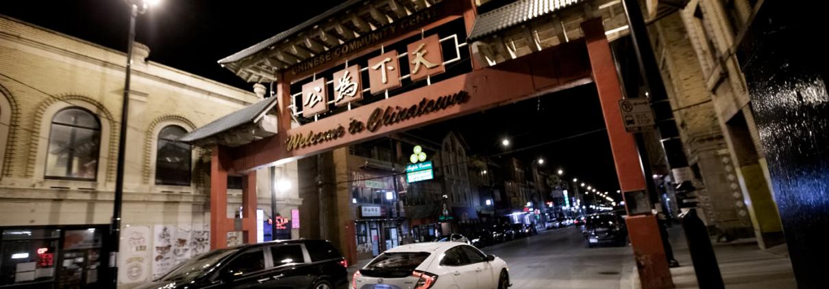 Chinatown Chicago Part 2